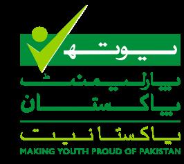 Logo_Urdu